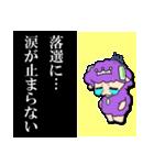 こめぇ~ろん3【涙が止まらない】(個別スタンプ:22)