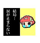 こめぇ~ろん3【涙が止まらない】(個別スタンプ:23)