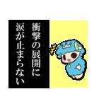 こめぇ~ろん3【涙が止まらない】(個別スタンプ:24)