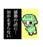 こめぇ~ろん3【涙が止まらない】(個別スタンプ:25)