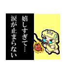 こめぇ~ろん3【涙が止まらない】(個別スタンプ:26)