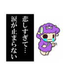 こめぇ~ろん3【涙が止まらない】(個別スタンプ:27)