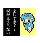 こめぇ~ろん3【涙が止まらない】(個別スタンプ:29)