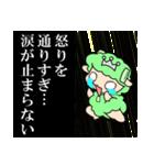 こめぇ~ろん3【涙が止まらない】(個別スタンプ:30)