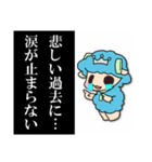 こめぇ~ろん3【涙が止まらない】(個別スタンプ:34)