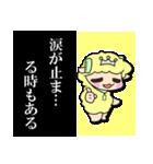 こめぇ~ろん3【涙が止まらない】(個別スタンプ:36)
