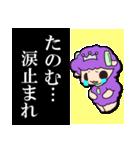 こめぇ~ろん3【涙が止まらない】(個別スタンプ:37)