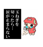 こめぇ~ろん3【涙が止まらない】(個別スタンプ:38)