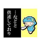 こめぇ~ろん3【涙が止まらない】(個別スタンプ:39)