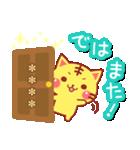 にゃーにゃー団 カスタムスタンプ(個別スタンプ:15)
