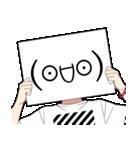 無口男子(個別スタンプ:18)