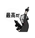 無口男子(個別スタンプ:26)