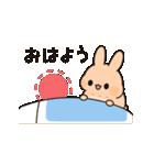 くりいろうさぎくん(個別スタンプ:01)