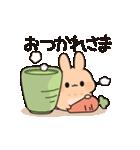 くりいろうさぎくん(個別スタンプ:03)