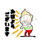 ぶさかわ太郎(挨拶編)(個別スタンプ:01)