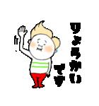 ぶさかわ太郎(挨拶編)(個別スタンプ:02)