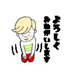 ぶさかわ太郎(挨拶編)(個別スタンプ:03)