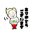 ぶさかわ太郎(挨拶編)(個別スタンプ:04)