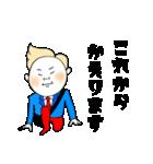 ぶさかわ太郎(挨拶編)(個別スタンプ:05)
