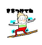 ぶさかわ太郎(挨拶編)(個別スタンプ:06)