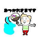 ぶさかわ太郎(挨拶編)(個別スタンプ:07)