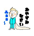 ぶさかわ太郎(挨拶編)(個別スタンプ:08)