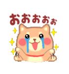 お返事☆しばぽよ(個別スタンプ:08)