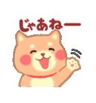 お返事☆しばぽよ(個別スタンプ:40)