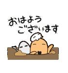 はにわ日和 3(個別スタンプ:1)