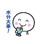 いつでも使える白いやつ【楽しい夏】(個別スタンプ:10)