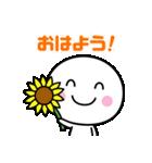 いつでも使える白いやつ【楽しい夏】(個別スタンプ:13)