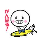 いつでも使える白いやつ【楽しい夏】(個別スタンプ:16)