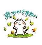 夏から秋までやさしいスタンプ(改訂版)(個別スタンプ:38)