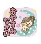 ナチュラルガール♥【デカ文字♪家族連絡】(個別スタンプ:2)