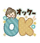 ナチュラルガール♥【デカ文字♪家族連絡】(個別スタンプ:3)