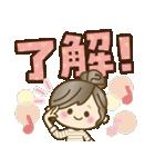 ナチュラルガール♥【デカ文字♪家族連絡】(個別スタンプ:4)