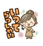 ナチュラルガール♥【デカ文字♪家族連絡】(個別スタンプ:5)