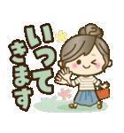 ナチュラルガール♥【デカ文字♪家族連絡】(個別スタンプ:6)