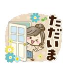 ナチュラルガール♥【デカ文字♪家族連絡】(個別スタンプ:7)