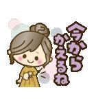 ナチュラルガール♥【デカ文字♪家族連絡】(個別スタンプ:9)