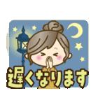 ナチュラルガール♥【デカ文字♪家族連絡】(個別スタンプ:10)