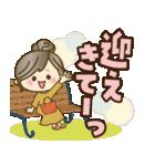ナチュラルガール♥【デカ文字♪家族連絡】(個別スタンプ:11)