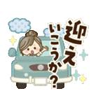 ナチュラルガール♥【デカ文字♪家族連絡】(個別スタンプ:12)