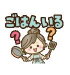 ナチュラルガール♥【デカ文字♪家族連絡】(個別スタンプ:13)