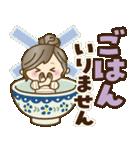 ナチュラルガール♥【デカ文字♪家族連絡】(個別スタンプ:14)