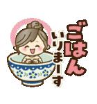ナチュラルガール♥【デカ文字♪家族連絡】(個別スタンプ:15)
