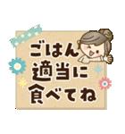ナチュラルガール♥【デカ文字♪家族連絡】(個別スタンプ:16)