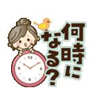 ナチュラルガール♥【デカ文字♪家族連絡】(個別スタンプ:18)