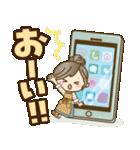 ナチュラルガール♥【デカ文字♪家族連絡】(個別スタンプ:19)
