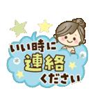 ナチュラルガール♥【デカ文字♪家族連絡】(個別スタンプ:20)